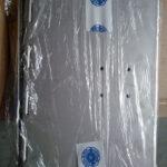 Losse Trimplaten (set) 285x250mm