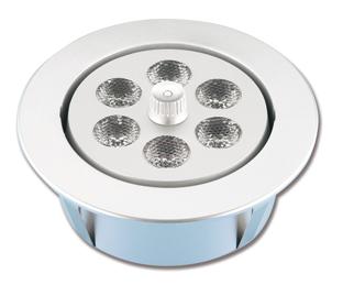 Plafondlamp  inbouw  zilver-aluminium   6 x 12V/1W
